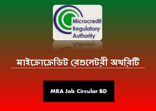MRA Job Circular