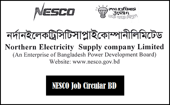 NESCO Job Circular