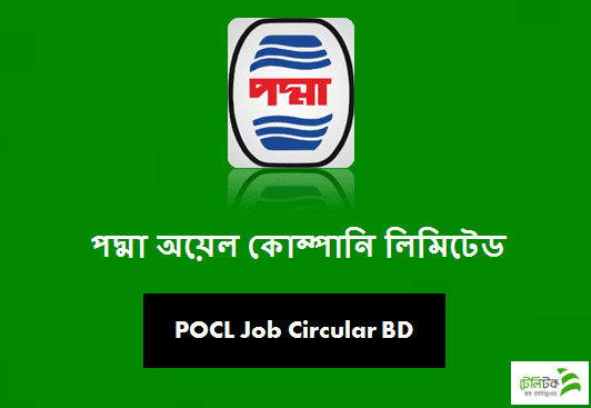 POCL Job Circular