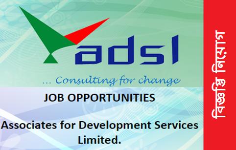 ADSL Job Circular