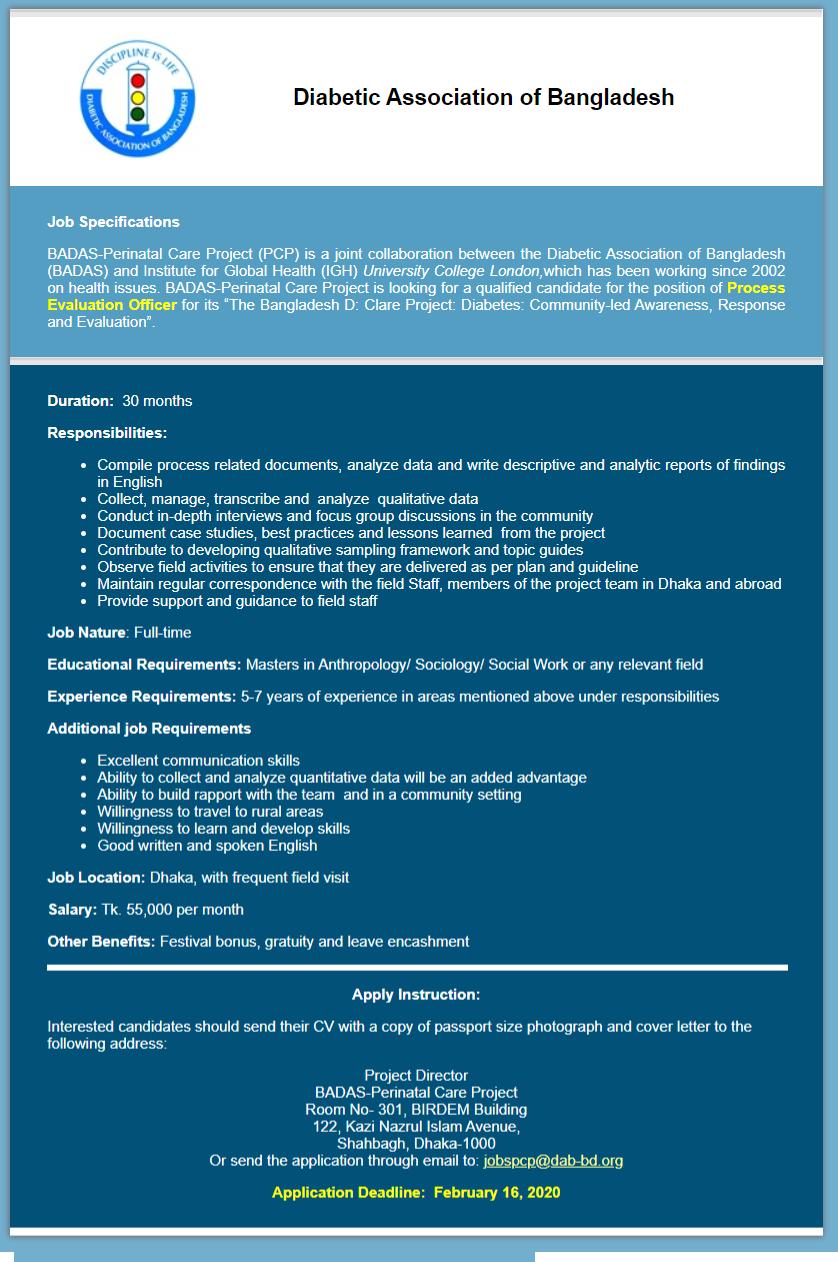 Diabetic Association Medical College Faridpur Job Circular 2020