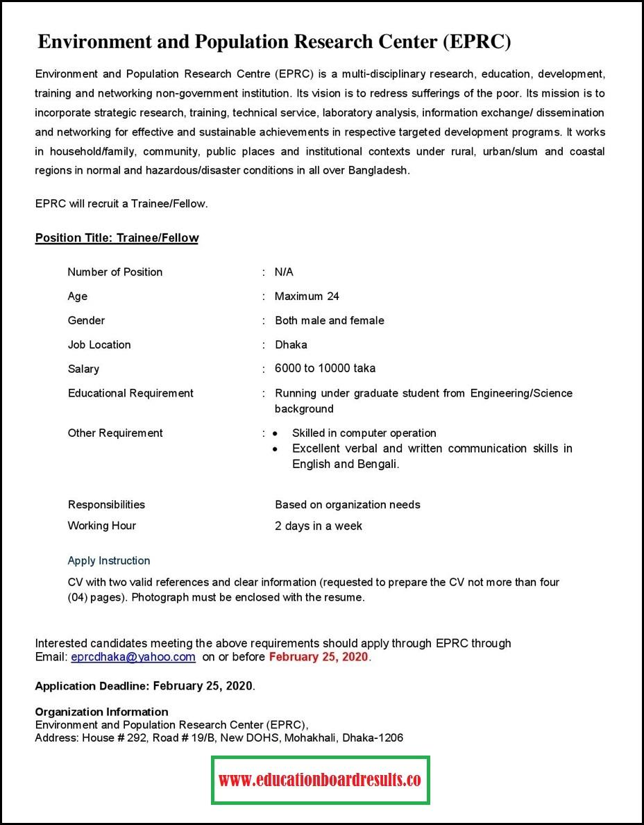 EPRCBD Job Circular