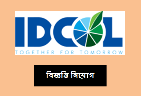 Jobs in IDCOL