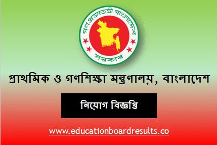 mopme.gov.bd job circular