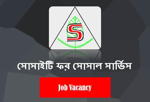 SSSBD Job Circular