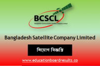 BCSL Job Circular 2021 | Deadline: February 15, 2021 [BD Jobs]
