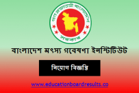 FRI Job Circular 2020 | Deadline: September 06, 2020 [BD Jobs]