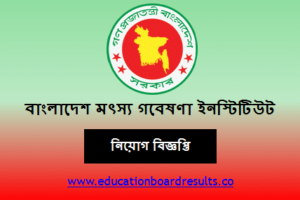 www.fri.gov.bd job circular