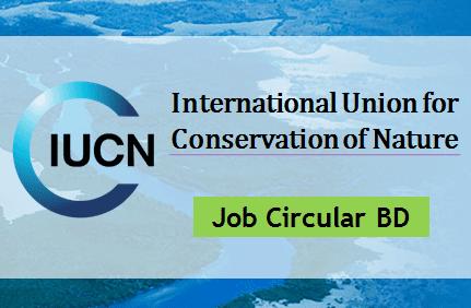 IUCN Job Circular 2020