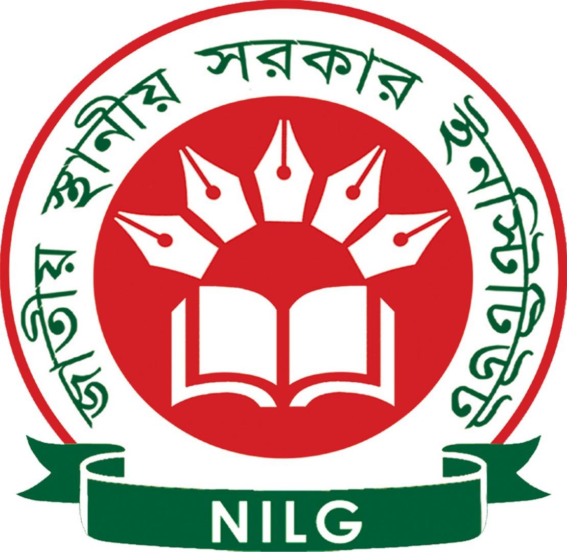 www.nilg.gov.bd job circular