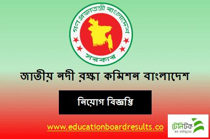 www.nrccb.gov.bd job circular