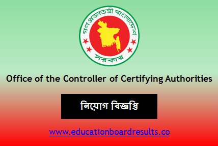 www.cca.gov.bd job circular
