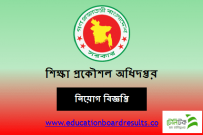 EEDMOE Job Circular 2020 | Deadline: October 22, 2020 [BD Jobs]