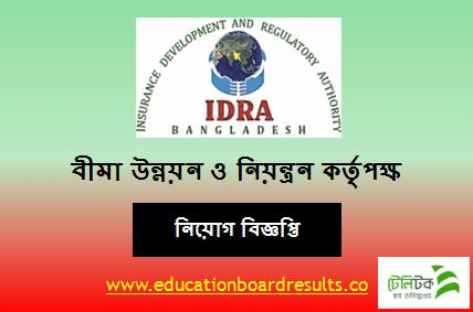 IDRA Bangladesh Job Circular