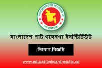 BJRI Job Circular 2020 | Deadline: November 19, 2020 [BD Jobs]