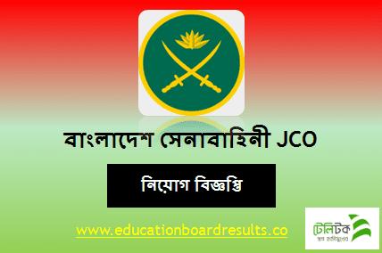 Bangladesh Army JCO Job Circular