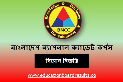 BNCC Job Circular 2020