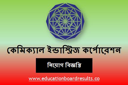 www.bcic.gov.bd job circular