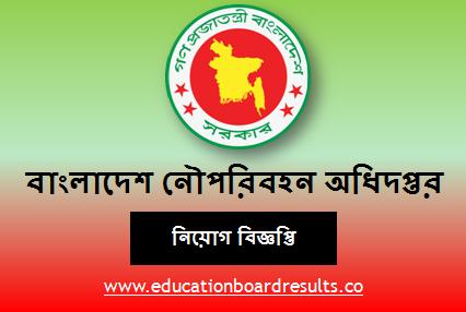 Department of Shipping Bangladesh Job Circular 2021