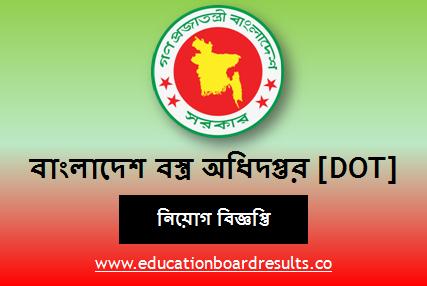 DOT Bangladesh Job Circular