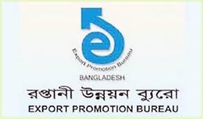 EPB Bangladesh Job Circular