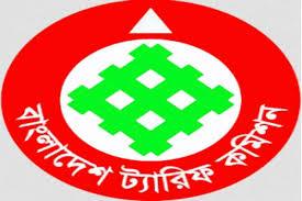 BTC Bangladesh Job Circular