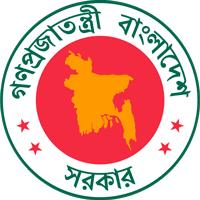 ERD Bangladesh Job Circular