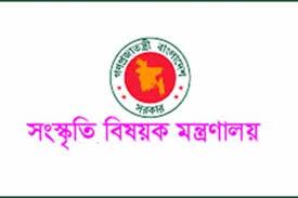 MOCA Bangladesh Job Circular