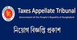 TAT Bangladesh Job Circular