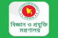 BSTFT Bangladesh Job Circular 2021 | Deadline: April 6, 2021 [BD Jobs]