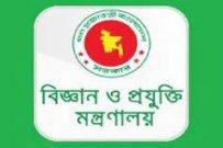 BSTFT Bangladesh Job Circular 2021 | Deadline: April 6, 2021 [BD Jobs]