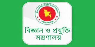 BSTFT Bangladesh Job Circular