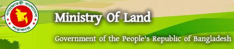 Ministry Of Land Bangladesh Job Circular